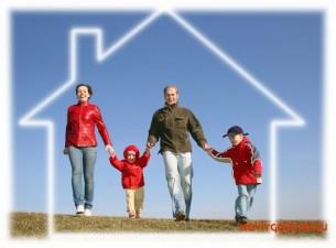 Подай онлайн заяву на отримання молодіжного кредиту для будівництва (придбання) житла за рахунок  статутного капіталу Держмолодьжитла з відсотковою ставкою у розмірі облікової ставки Національного банку України