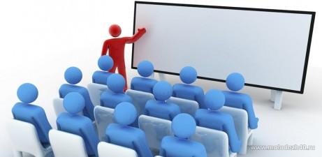 Вінницьке регіональне управління Держмолодьжитла прийняло участь в семінарі для голів об'єднаних територіальних громад Вінницької області